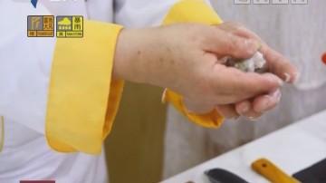 健康厨房:鲮鱼㬵酿冬菇