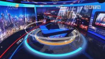 [HD][2019-06-14]今日一线:卫星直播连线:河源东江大桥坍塌救援新进展 两人仍失联 夜间江水湍急江面搜救暂停