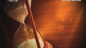 [2019-07-21]人间真情:梅晓刚与八旬奶奶的钢琴故事