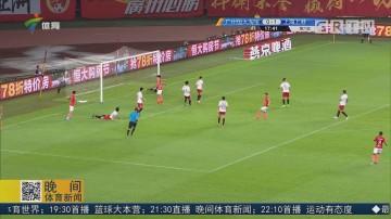 复盘广州恒大vs上海上港