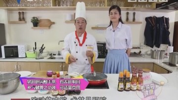 健康厨房:彩椒黑椒汁煎焗猪肝