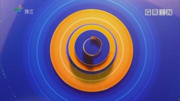 [HD][2019-07-11]今日财经:互联网+汽配供应链优化升级