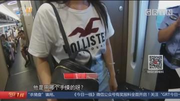醉酒男乘客猥亵女乘客