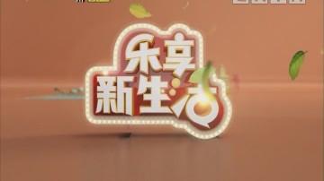 """[2019-07-15]健康生活:周女士患""""急性肠胃炎"""" 吊针都不好"""