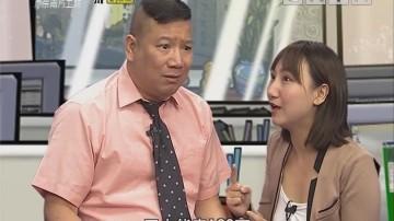 [2019-07-05]都市笑口组:诚信经营