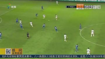 广州富力VS江苏苏宁易购 赛况