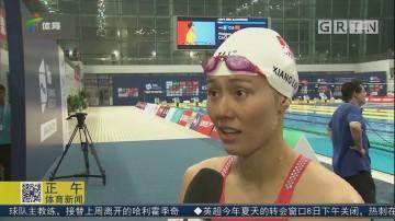 游泳世界杯济南站开赛 刘湘破赛会纪录夺冠
