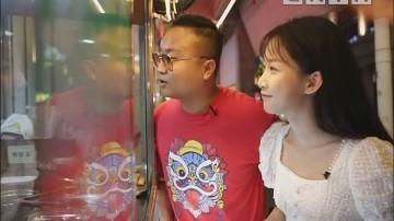 [2019-08-29]乐享新生活-野趣大湾区