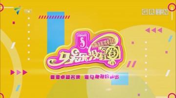 [HD][2019-08-01]娱乐没有圈:周杰伦蔡徐坤终极Battle:作品与流量谁赢了?