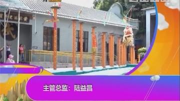 西樵山风景名胜区之旅