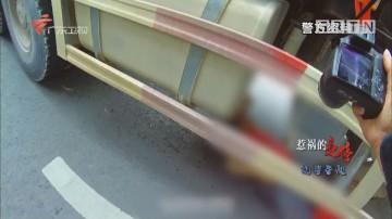 [HD][2019-08-11]南粤警视:惹祸的违停