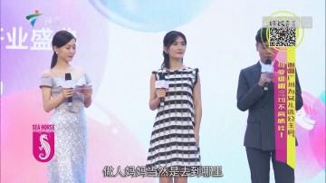 谢娜广州为女儿选公主房,母爱爆棚三句不离晒娃!