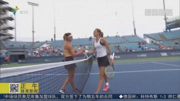 WTA辛辛那提站 萨巴伦卡晋级次轮