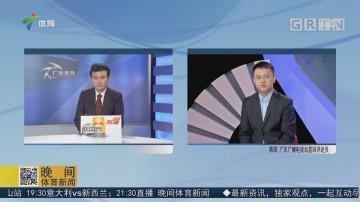 籃球評述員評論中國男籃前景