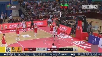 中国男篮战胜波多黎各队