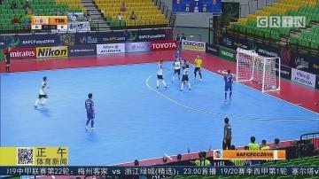 名古屋海洋获得2019五人制足球亚冠联赛冠军