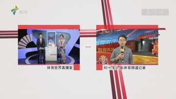 记者连线:中国男篮的情况