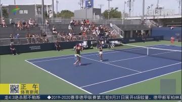 段莹莹/郑赛赛晋级美网女双16强