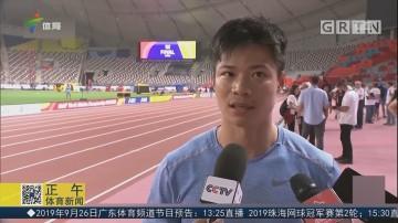 田径世锦赛 中国队进行适应场地训练