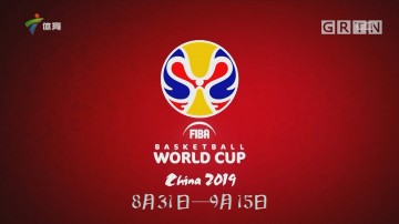 "[HD][2019-09-05]体育世界:中国队""上上签""再度成为噩梦 波兰、委内瑞拉双双出线"
