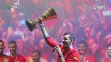 西班牙男篮凯旋 举行盛大庆典