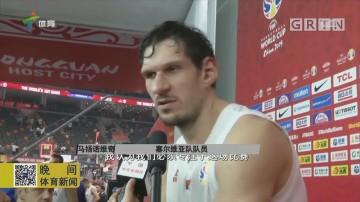 记者赛后采访双方球员