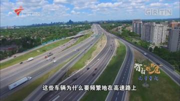 """[HD][2019-09-15]南粤警视:智打""""拦路虎"""""""