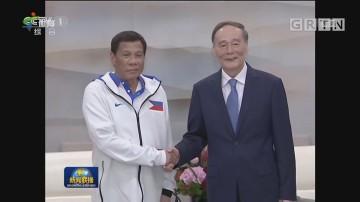 王岐山会见菲律宾总统