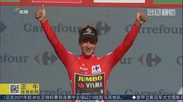 环西班牙第十赛段 罗格里奇大获全胜