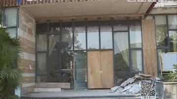 (DV现场)惠州:小区原销售中心改养老院 业主表示反对