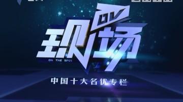 [2019-10-16]DV现场:广佛韦博英语凌晨发通知:门店停业办理退学手续