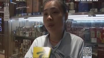 (DV现场)深圳:男童商场门口被'拐走' 原是夫妻矛盾争娃