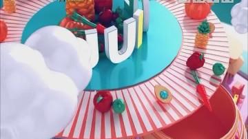 [2019-10-28]乐享新生活-健康生活:健康特搜:鸡蛋立脸颊 神功背后是病态