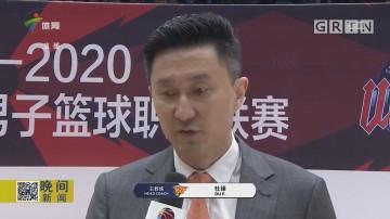 广东、四川主教练对比赛的看法