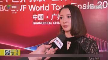 黄雅琼蝉联年度最佳女运动员