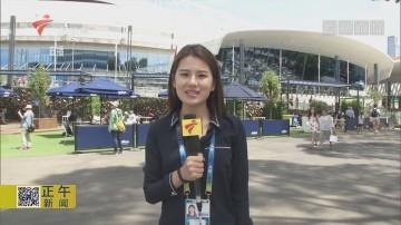 澳大利亚网球公开赛现场最新消息