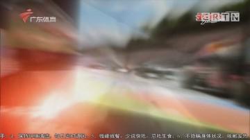 [HD][2020-02-26]劲速天地