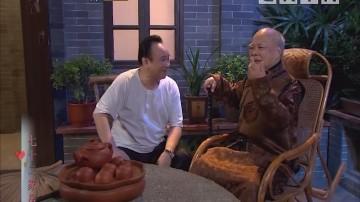 [2020-02-23]七十二家房客:炳哥克星(上)