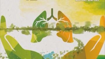 [2020-02-24]乐享新生活-健康生活:防疫期间 普通患者应该如何就医?