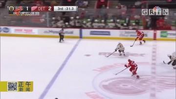 """NHL常规赛 底特律红翼战胜""""榜首""""棕熊"""