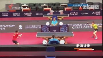 [HD][2020-03-07]正午体育新闻:中国足协开展专项活动 强化基础体能训练短板