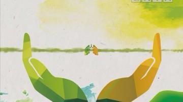 [2020-03-25]乐享新生活-抗疫专事帮:疫情让我们对居住环境有了新的思考