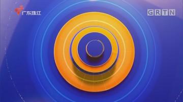 [HD][2020-04-13]今日财经:向IT业殿堂进发 国产操作系统开启产业版图