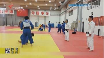 中国柔道队:团队赛制 练兵升级