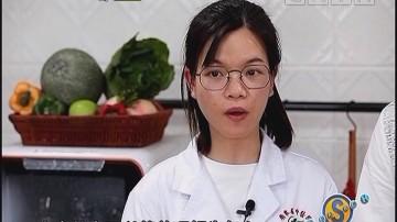 枣仁夜交藤炖瘦肉