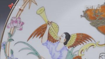 [HD][2020-05-11]文化珠江:粤彩飞扬