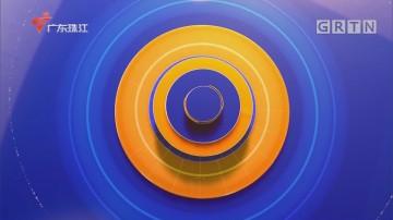 "[HD][2020-05-14]今日财经:全力推进""新基建"" 加快5G网络城市覆盖"