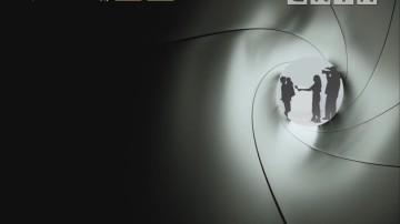 [2020-05-05]乐享新生活-影视专事帮