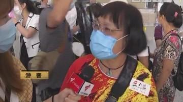 """第十个中国旅游日 打个""""飞的""""去梅州"""