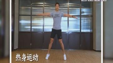 [2020-05-25]五分钟热度:热身运动
